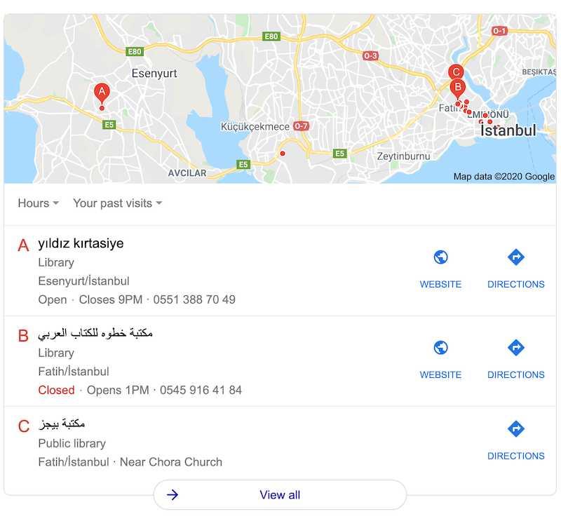 حزمة البحث المحلي في نتائج بحث جوجل