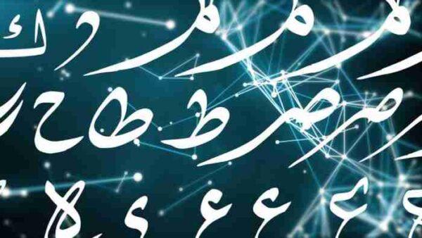 صناعة المحتوى العربي وتحدياته