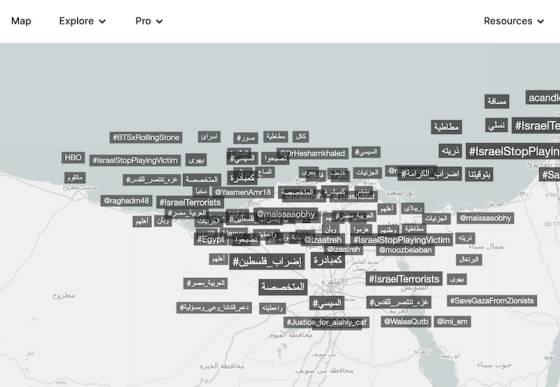 اداة Trendsmap